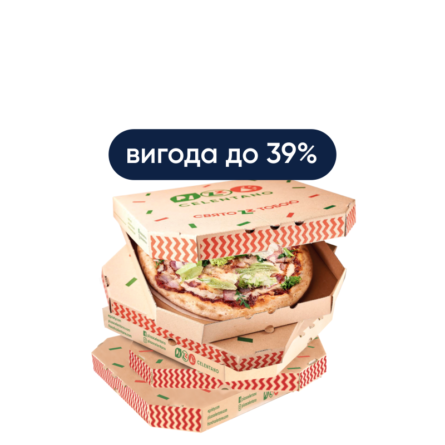 Комбо 5 піц М